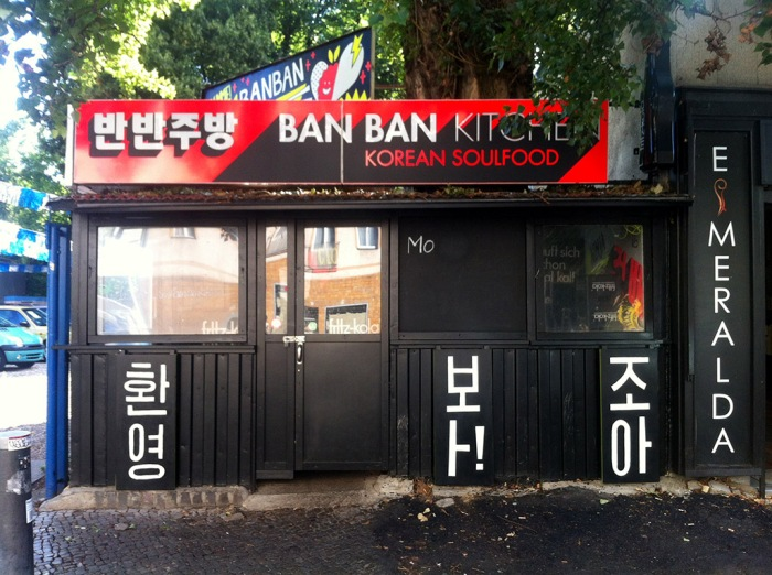 ban ban kitchen / korean soulfood